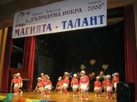 10.06.2015 - Годишен концерт -