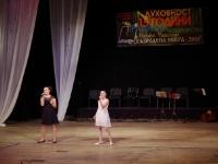29.10.2015 - Концерт 15 години НЧ