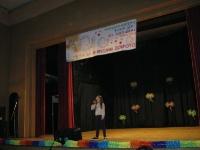 13 - 14.03.2015 - Национален конкурс за забавна песен