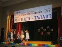 10.06.2014 - Годишен концерт -