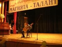 03.06. - Годишен концерт