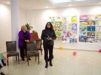 Годишна изложба