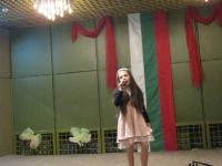 Ден на българската просвета, култура и славянската писменност