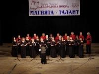 Годишен концерт