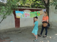Регионален конкурс за детска рисунка